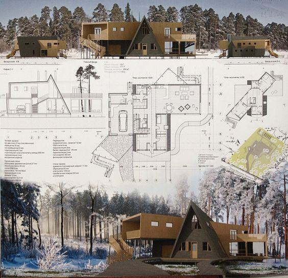 建筑方案设计排版