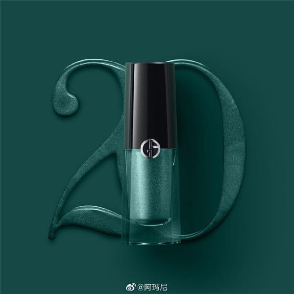 阿玛尼 X 阿玛尼美妆20周年
