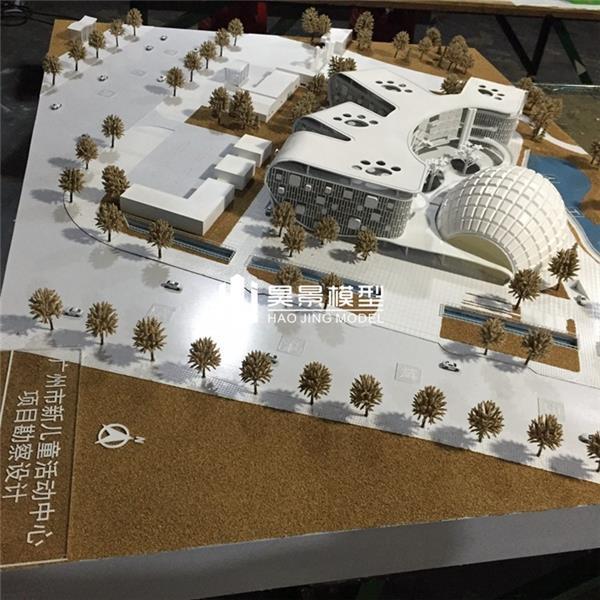 [合集]广州市昊景建筑模型设计有限公司