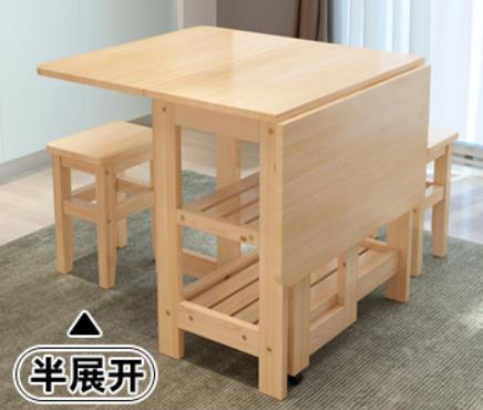 名昕  实木折叠餐桌简易小桌子小户型家用伸缩长方形吃饭桌多功能小方桌#餐桌