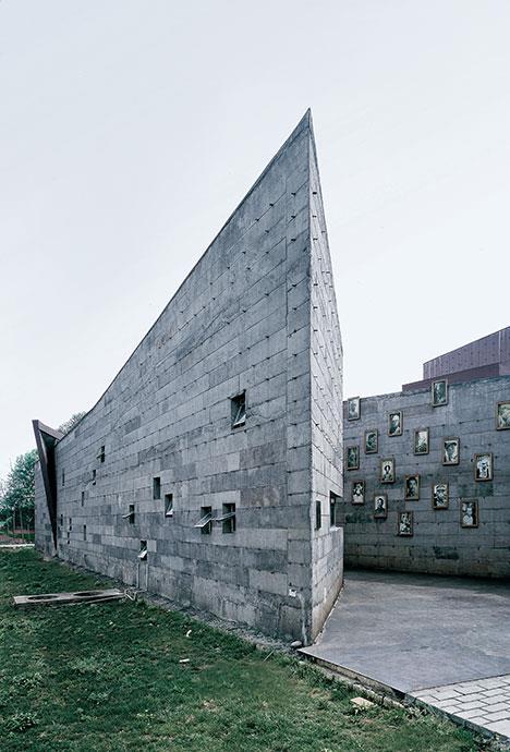 建川博物馆·战俘馆