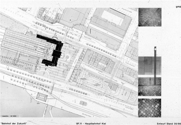 基尔中央火车站重建