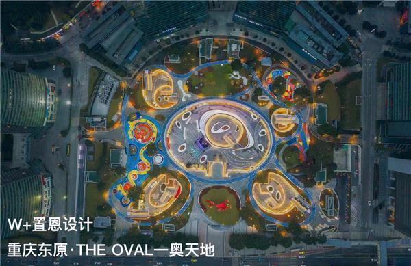 置恩力作:重庆东原·THE OVAL一奥天地 (来源:搜建筑)