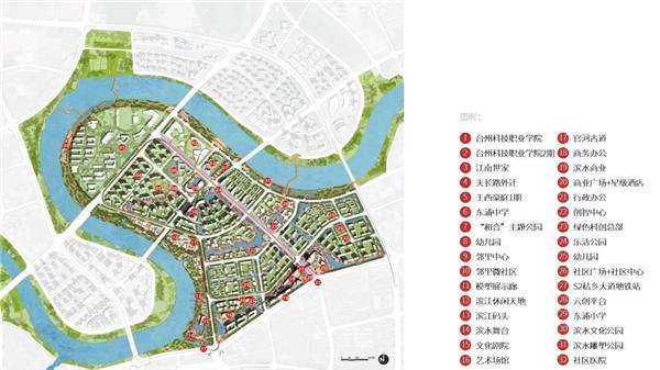 未来社区 | HMD喜获台州黄岩东浦社区城市设计及建筑方案设计公开招标第一名