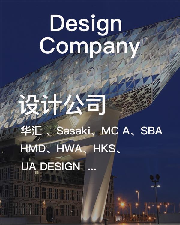 优秀设计公司推荐