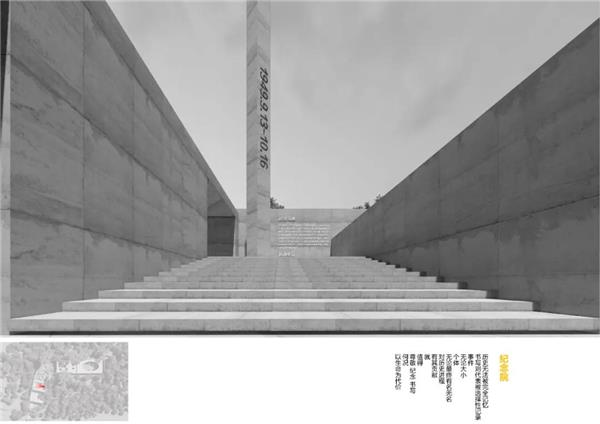 衡宝战役泥口坳阻击战无名烈士纪念园概念方案_3552550