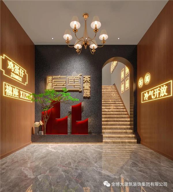 新郑泮塘喜粤茶餐厅装修设计案例