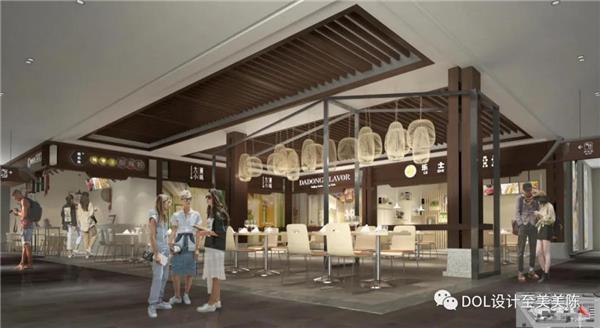 商业空间室内设计(方案) -- 阳西服务区