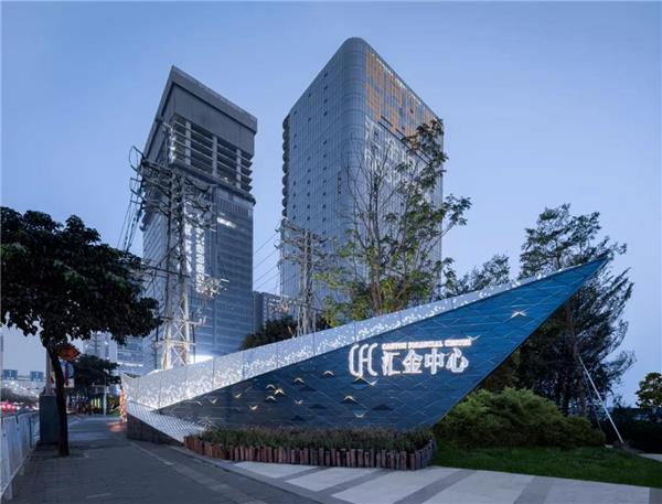 写字楼的秘密花园 | 广州 · 汇金中心#广州 #汇金中心 #写字楼