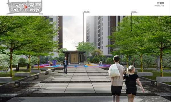 """竹坑保障性住房景观设计""""择得天独厚,呈如愿生活"""""""