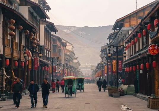藏式风情街