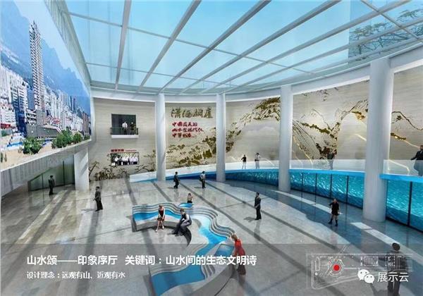 桐庐城市规划展示馆设计方案
