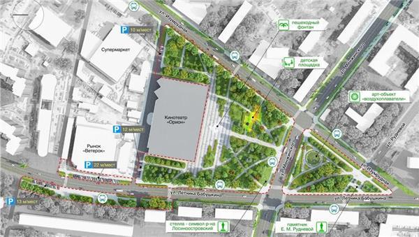 三角形街头绿地设计#广场设计 #三角形广场设计 #广场