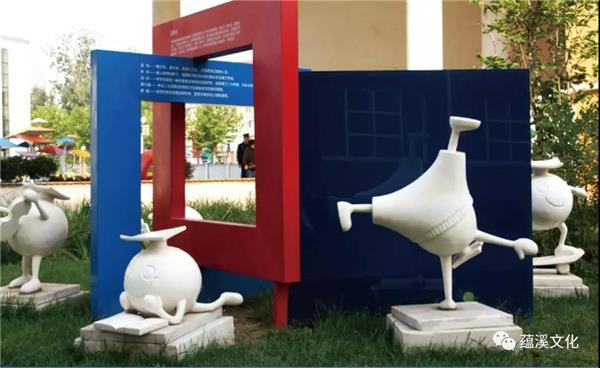 校园文化艺术雕塑#雕塑设计 #校园文化雕塑 #校园雕塑