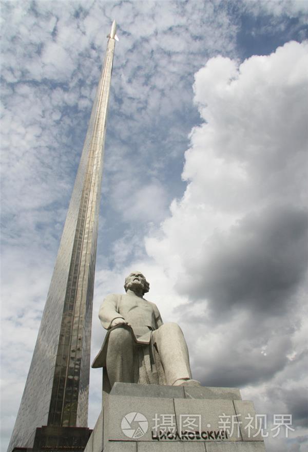 北京航空航天大学-创始人的纪念碑#航空航天纪念碑 #人物纪念碑