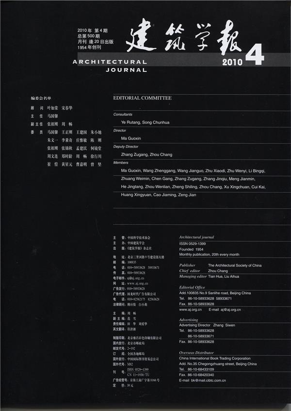天津银河购物中心设计#建筑学报 #文章 #天津银河购物中心设计