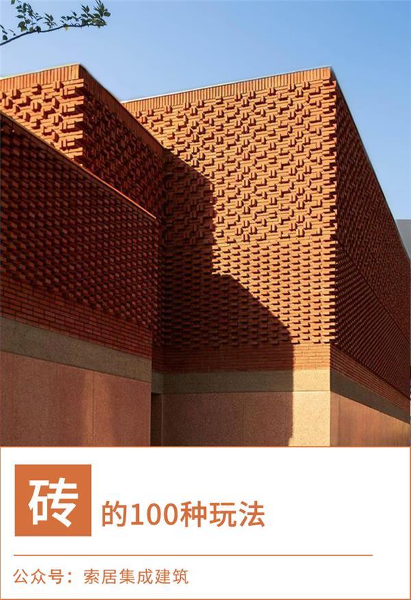 砖的100种玩法_421896