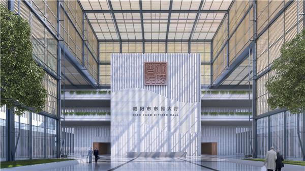 咸阳市市民大厅