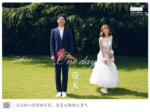〈One Day〉系列