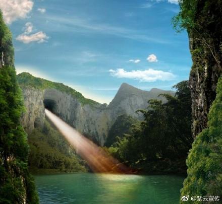 贵州省安顺市格凸河旅游景点