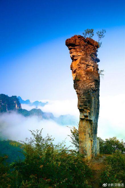 贵州省黔东南市施秉云台山旅游景点