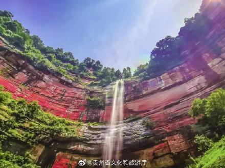 贵州省遵义市佛光岩景区旅游景点