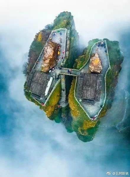 贵州省铜仁市新金顶旅游景点