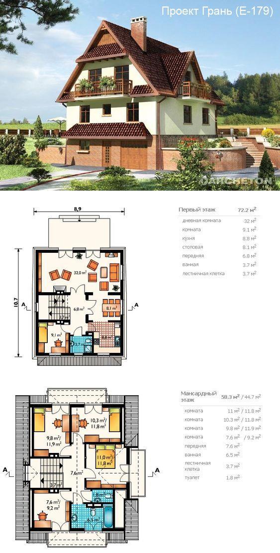 乡村小户型别墅设计