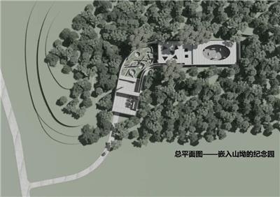 衡宝战役泥口坳阻击战无名烈士纪念园概念方案