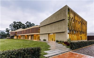 圣何塞幼儿园| Taller de ArquitecturadeBogotá