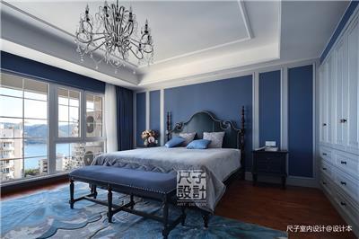 【尺子室内设计】蓝色郡城|道不尽的优雅与品质卧室设计