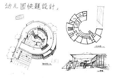 建筑师之家快题设计图片