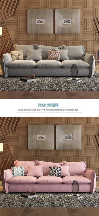 北欧创意布艺沙发羽绒乳胶款客厅简约时尚休闲沙发